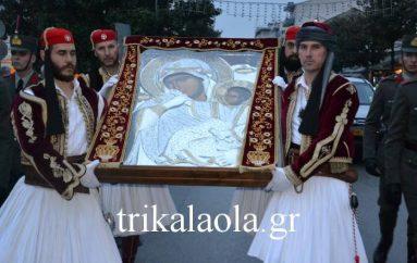 Τα Τρίκαλα υποδέχθηκαν την Παναγία Παραμυθία (ΦΩΤΟ)