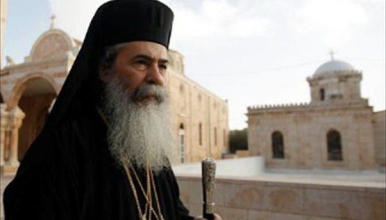 Ο Πατριάρχης Ιεροσολύμων ευλογεί την 6η Διεθνή Ευρωμεσογειακή Διάσκεψη