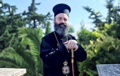 Χριστουπόλεως Μακάριος: «Αιωνία σου η μνήμη αδελφέ Ιερώνυμε»