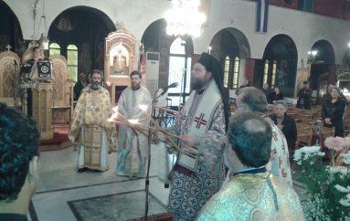 Η εορτή του Αγίου Μηνά στην Ι. Μ. Νέας Ιωνίας (ΦΩΤΟ)