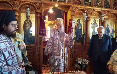 Ιερό Κειμήλιο στην Ι. Μονή Ευαγγελισμοῦ  στην Παραβόλα Τριχωνίδος (ΦΩΤΟ)
