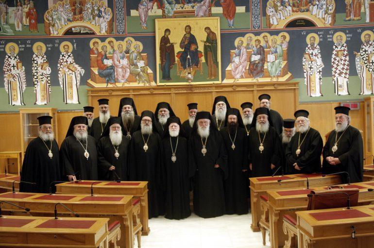 Η Εκκλησία της Κρήτης συμφωνεί και συμπορεύεται με την Εκκλησία της Ελλάδος