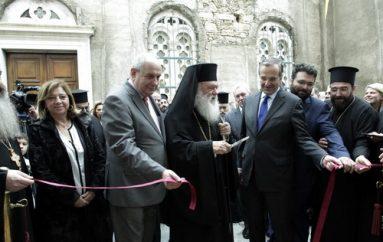 Ο Αρχιεπίσκοπος εγκαινίασε το Πνευματικό Κέντρο του Ι. Ν. Αγ. Δημητρίου Ψυρρή (ΦΩΤΟ)