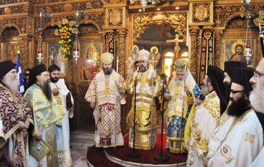 Η Αριδαία τίμησε τους Πολιούχους της Αγίους Νίκανδρο και Ιωαννίκιο (ΦΩΤΟ)