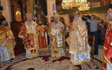 Πολυαρχιερατική Θεία Λειτουργία για τους Νεαπολίτες Αγίους (ΦΩΤΟ-ΒΙΝΤΕΟ)