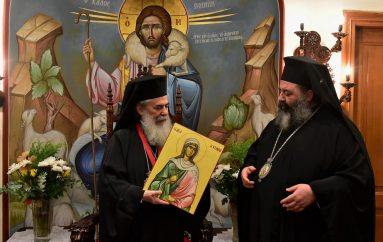 Επίσκεψη του Πατριάρχη Ιεροσολύμων στην Ι. Μητρόπολη Λαγκαδά (ΦΩΤΟ)