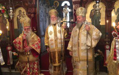 Eορτασμός του Αγ. Ματθαίου στην Εκκλησιαστική Σχολή Κρήτης (ΦΩΤΟ)