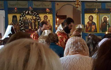 Ο Εορτασμός των Ταξιαρχών στο Δοχειαρίτικο Μετόχι Ποτίδαιας Χαλκιδικής (ΦΩΤΟ)