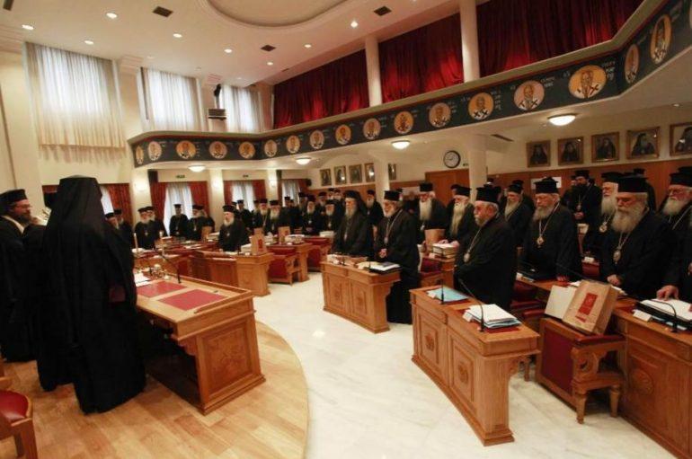 Έκτακτη σύγκλιση της Ιεραρχίας της Εκκλησίας της Ελλάδος 23 και 24 Νοεμβρίου