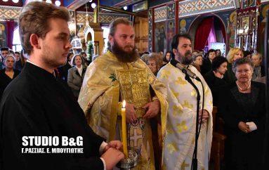 Η εορτή του Αγίου Νεκταρίου στις Εργατικές κατοικίες Ναυπλίου (ΦΩΤΟ)