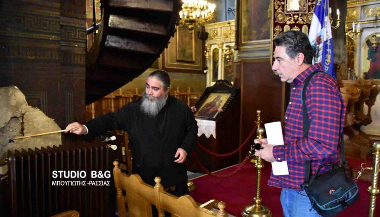 Επίσκεψη κλιμακίου του Υπ. Πολιτισμού στον Ι. Ν. Αγίου Γεωργίου Ναυπλίου (ΦΩΤΟ-ΒΙΝΤΕΟ)