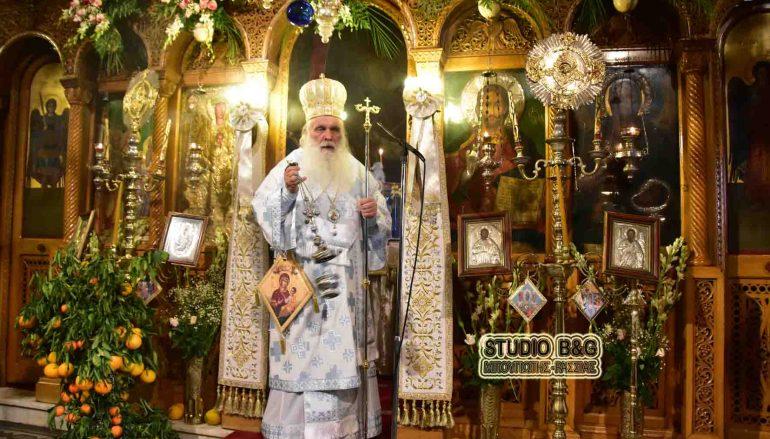 Η εορτή των Εισοδίων της Θεοτόκου στην Ι. Μ. Παναγίας Πορτοκαλούσας Άργους (ΦΩΤΟ – ΒΙΝΤΕΟ)