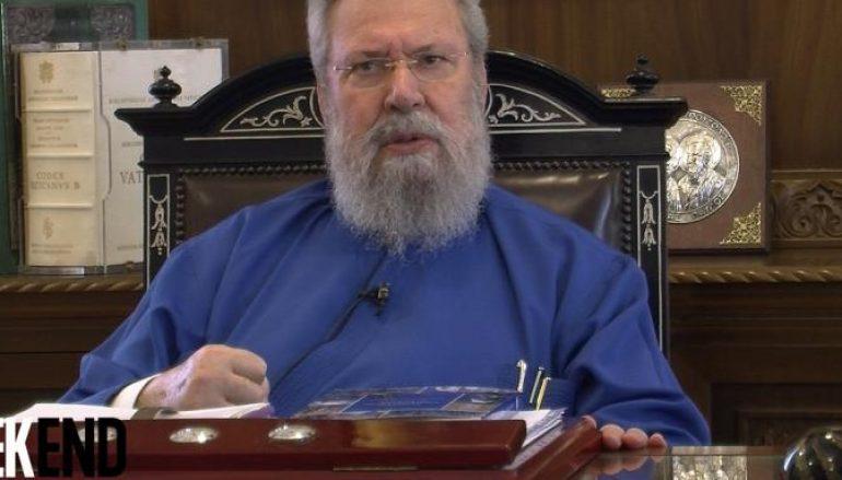 """Αρχιεπίσκοπος Κύπρου: """"Έχουμε και παπάδες ομοφυλόφιλους"""" (ΒΙΝΤΕΟ)"""