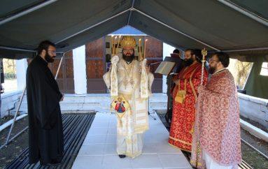 Αρχιερατική Θεία Λειτουργία στο Φυλάκιο του Οχυρού Νυμφαίας (ΦΩΤΟ)