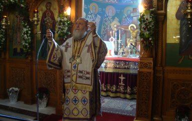 Αρχιερατική Θεία Λειτουργία στον Ι. Ν. Αγίου Νεκταρίου στο Κιάτο Κορινθίας (ΦΩΤΟ)