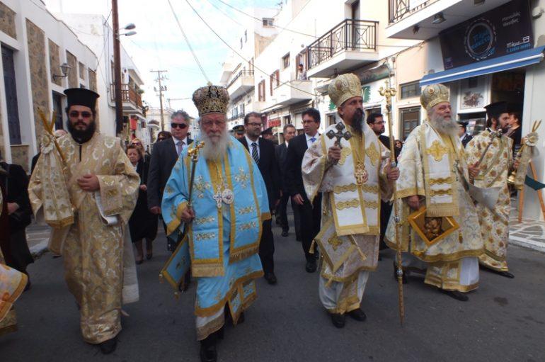 Η Νάξος τίμησε την Πολιούχο της Παναγία Χρυσοπολίτισσα (ΦΩΤΟ)