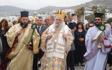 Η εορτή του Αγίου Νεκταρίου στη νήσο της Πάρου (ΦΩΤΟ)