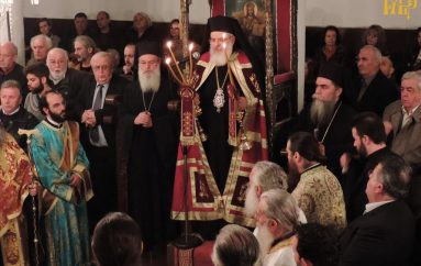 Η εορτή των Εισοδίων της Θεοτόκου στην Ι. Μ. Άρτης (ΦΩΤΟ)