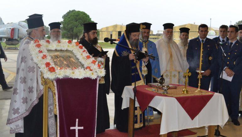 Η εορτή των Αρχιστρατήγων Μιχαήλ και Γαβριήλ στην 116 Π. Μ. Αράξου (ΦΩΤΟ)