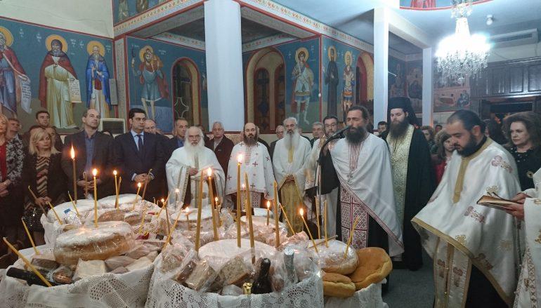 Πανηγυρικός Εσπερινός στον Ι. Ν. Αγίου Ιωάννου Χρυσοστόμου στο Κάτω Κεράσοβο (ΦΩΤΟ)