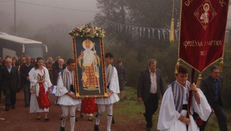 Υποδοχή Ιεράς Εικόνας του Αγ. Νεκταρίου στον Ι. Ν. Αγ.Γεωργίου Τουρλάδας Καλαβρύτων (ΦΩΤΟ)