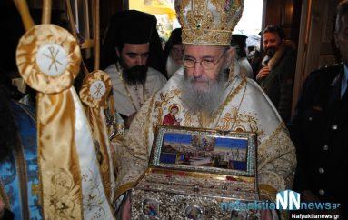 Υποδοχή της Τίμιας Ζώνης της Παναγίας στο Αντίρριο (ΦΩΤΟ-ΒΙΝΤΕΟ)