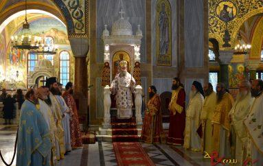 Αρχιερατική Θ. Λειτουργία στην Πάτρα για την Αγία Ζώνη (ΦΩΤΟ)