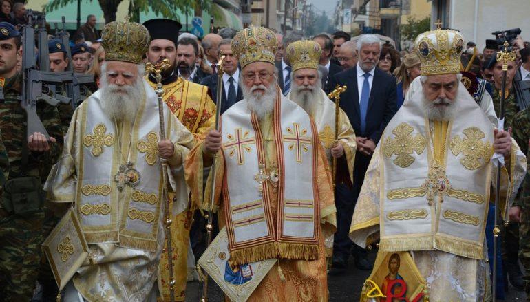Η Σπάρτη τίμησε τον Όσιο Νίκωνα παρουσία του Αρχιεπισκόπου (ΦΩΤΟ)