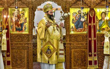 Η εορτή του Αγίου Γρηγορίου του Παλαμά στην Ι. Μ. Λαγκαδά  (ΦΩΤΟ)