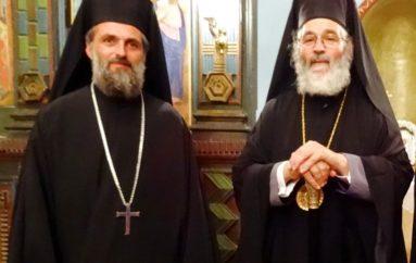 Νέος Επίσκοπος Στρατονικείας ο Αρχιμ. Στέφανος Κατές