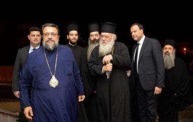 Στον εορτάζοντα Μητροπολίτη Μεσσηνίας ο Αρχιεπίσκοπος Ιερώνυμος (ΦΩΤΟ – ΒΙΝΤΕΟ)