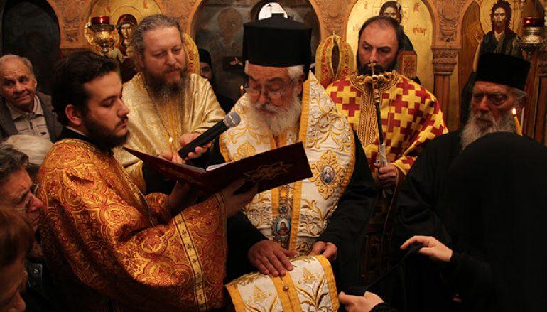 Φωκίδος Θεόκτιστος: «Τα μοναστήρια αποτελούν αλεξικέραυνα προστασίας του λαού μας» (ΦΩΤΟ)
