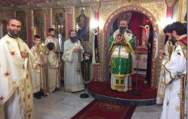 Κίτρους Γεώργιος: «Ο Επίσκοπος Αγαθάγγελος ήταν απάντηση σε όσους αμφισβητούν την προσφορά της εκκλησίας» (ΦΩΤΟ)