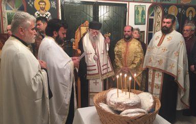 Η εορτή των Εισοδίων της Θεοτόκου στο Στρατόπεδο της ΣΕΤΤΗΛ Πύργου (ΦΩΤΟ)
