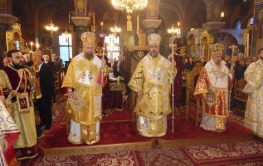 Αρχιερατικό Συλλείτουργο για την εορτή της Συνάξεως των Αγίων της εν Λαρίση Εκκλησίας (ΦΩΤΟ)