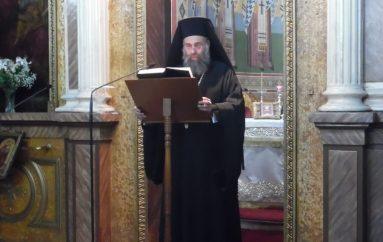 Ξεκίνησαν τα Εσπερινά Κηρύγματα του Μητροπολίτη Θεσσαλιώτιδος (ΦΩΤΟ)