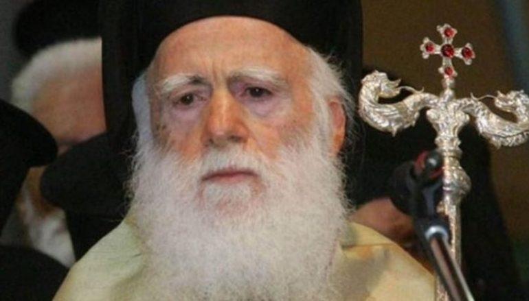 Καμία ανησυχία για τον Αρχιεπίσκοπο Κρήτης Ειρηναίο