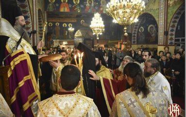 Εσπερινός του Αγίου Ανδρέα στην Ι. Μ. Κίτρους (ΦΩΤΟ)