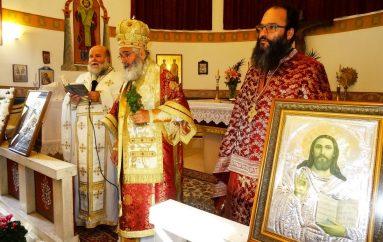 Η εορτή των Αγίων Αναργύρων στην Ι. Μ. Λέρου (ΦΩΤΟ)