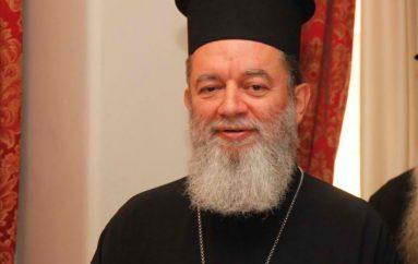 """Μητροπολίτης Χαλκίδος: """"Η Ορθόδοξη Πίστη πρέπει να είναι μάθημα στα σχολεία"""" (ΒΙΝΤΕΟ)"""