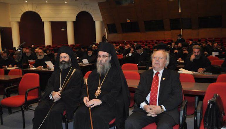 Παγκρήτια Ιερατική Σύναξη στην Ορθόδοξο Ακαδημία Κρήτης (ΦΩΤΟ)