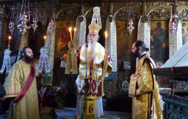 Πανηγυρικός εορτασμός στην Ι. Μονή Αγίων Αναργύρων Καστοριάς (ΦΩΤΟ)