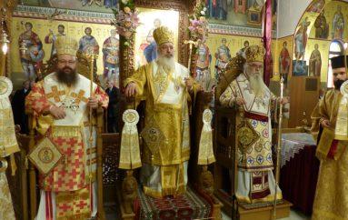 Πολυαρχιερτικό Συλλείτουργο για τον Άγιο Νεκτάριο στο Άργος Ορεστικό (ΦΩΤΟ)