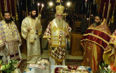 Προεόρτια Αγρυπνία για τον Πολιούχο της Καστοριάς Άγιο Μηνά (ΦΩΤΟ-ΒΙΝΤΕΟ)