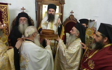 Εσπερινός για τον Πολιούχο της Καστοριάς Άγιο Μηνά (ΦΩΤΟ-ΒΙΝΤΕΟ)