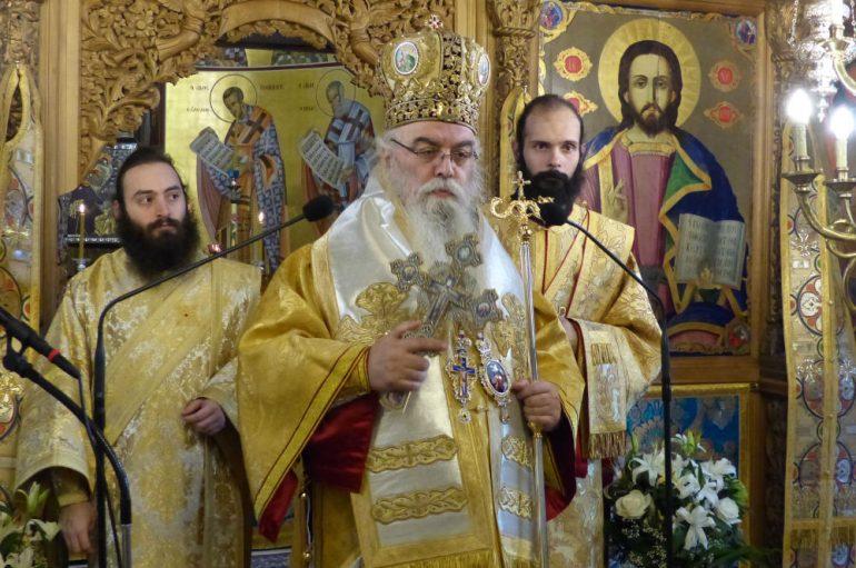 Επέτειος Ενθρονίσεως του Μητροπολίτη Καστορίας (ΦΩΤΟ)