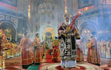 Πατριαρχείο Μόσχας: «Ο Αμερικανικός λαός δεν ψήφισε πρόσωπα αλλά τις αλλαγές που πρόκειται να κάνει ο Τράμπ»
