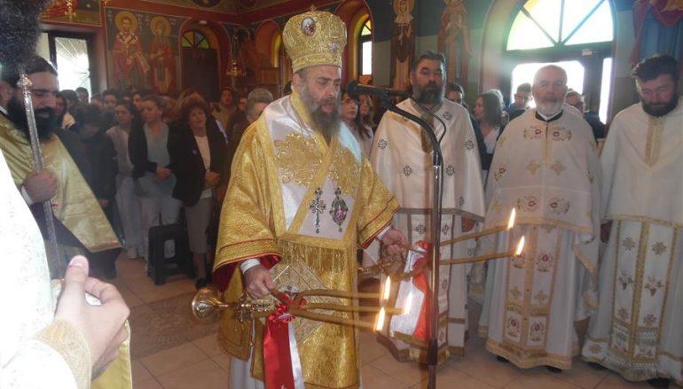 Η εορτή των Aγίων Αναργύρων στην Ι. Μ. Θεσσαλιώτιδος (ΦΩΤΟ)