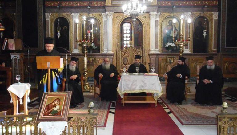 Ιερατική Σύναξη των Εφημερίων της Ι. Μ. Θεσσαλιώτιδος (ΦΩΤΟ)