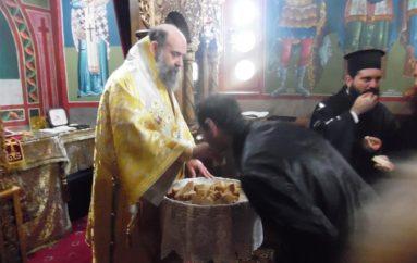 Η εορτή του Αγίου Αρσενίου του Καππαδόκου στην Ι. Μ. Θεσσαλιώτιδος (ΦΩΤΟ)